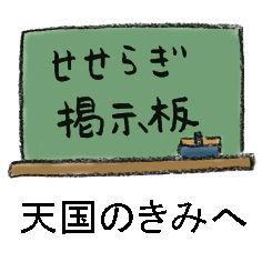 20190801_3_midashi_kimihe