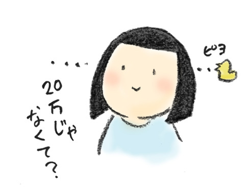 20190112_1