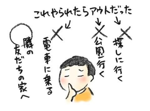 20190522_6