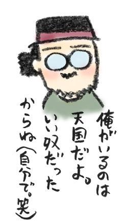 20180912_1