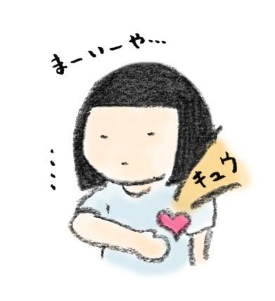 20180410_4