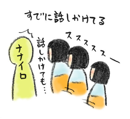 20181203_5