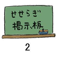 20181004_3_midashi_no2
