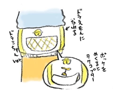 20201101_1