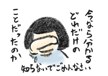 20190311_3