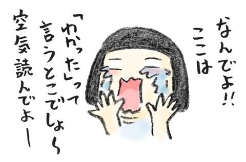 20190708_1_3