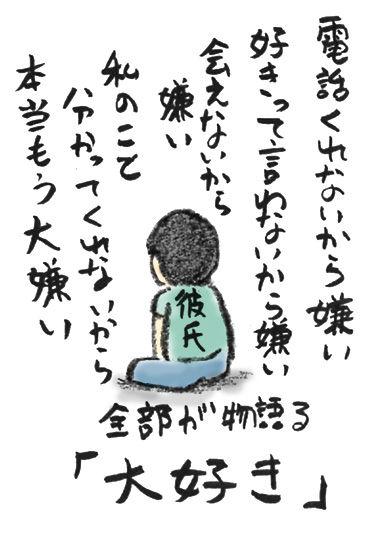 20190430_3