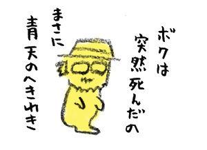20180415_5