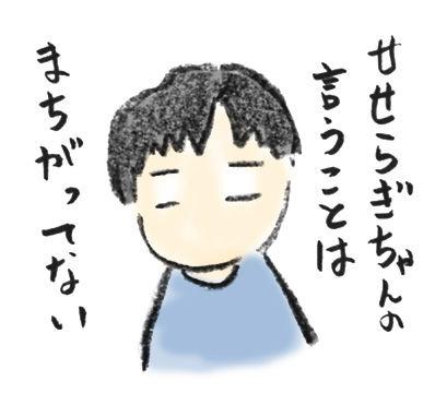 20190803_1