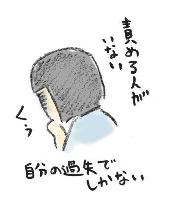 20200104_2