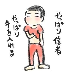 20191222_4