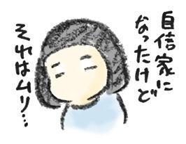 20201104_1