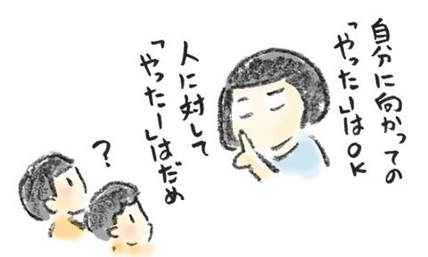 20200116_6