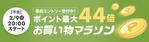 スクリーンショット 2021-02-09 15.08.26