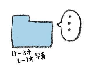 20180113_1