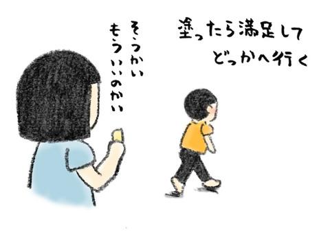 20180311_5