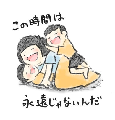 20190909_5