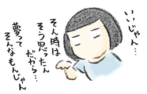 20191011_2