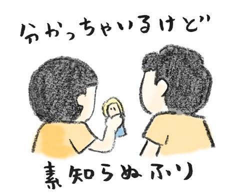 20190919_1