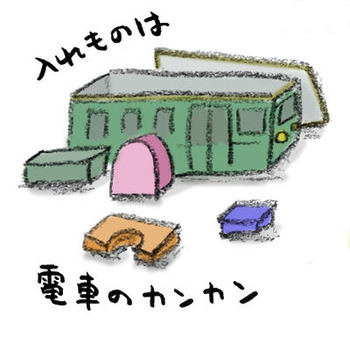 20180301_4