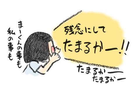 20190418_4