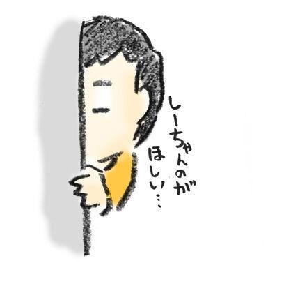 20200814_1_3