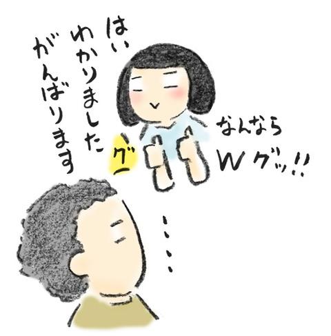 20190327_4