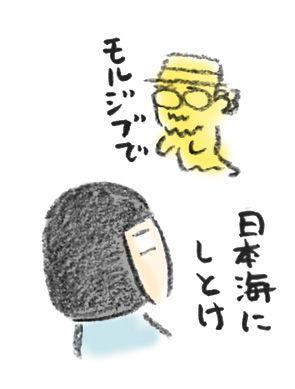 20190926_5