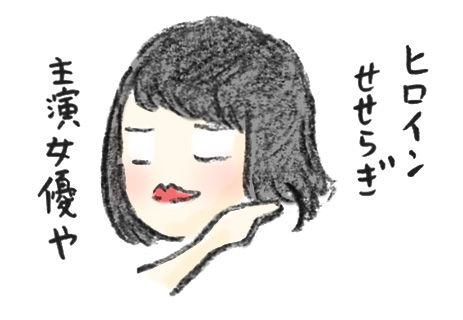 20190807_3
