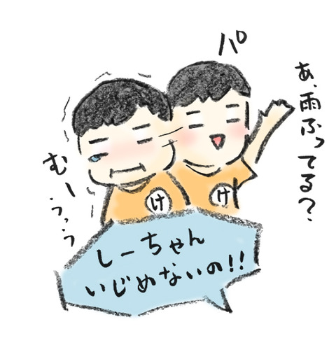 20190715_1