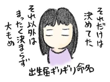 20190816_4
