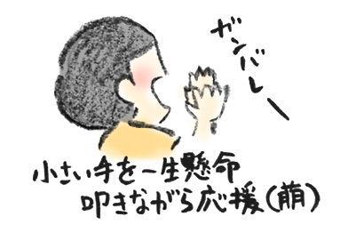 20190815_6
