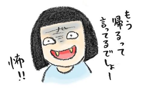 20180608_3