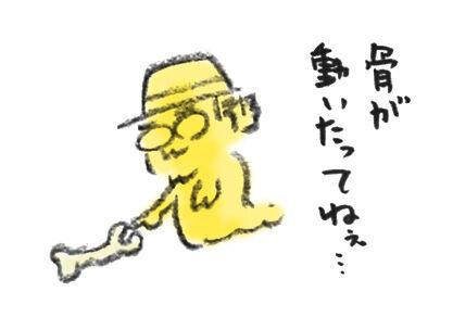 20191215_5