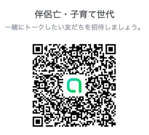 スクリーンショット 2020-09-16 5.20.35