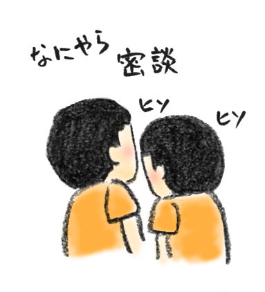 20190115_2