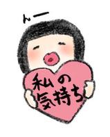 kimochi_bottun_20180112