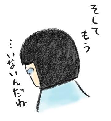 20190103_2