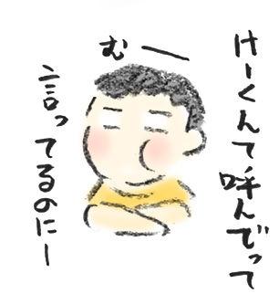 20191018_5