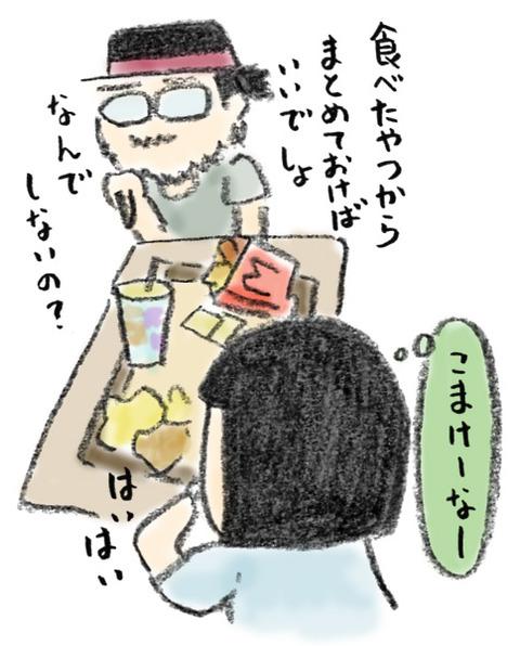 20180206_2