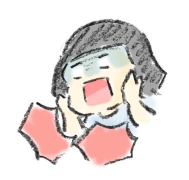 ki_openchat_icon_guchi
