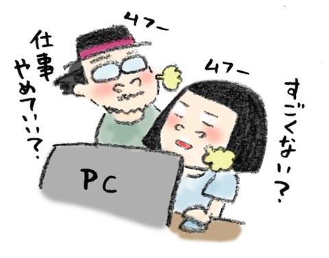 20180506_3