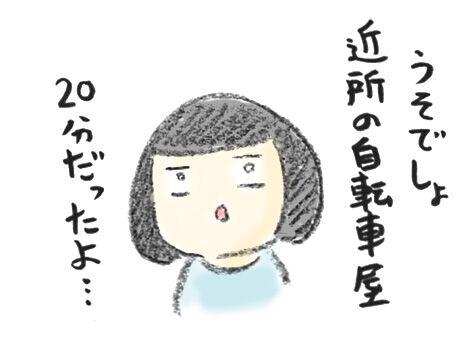 20191113_1