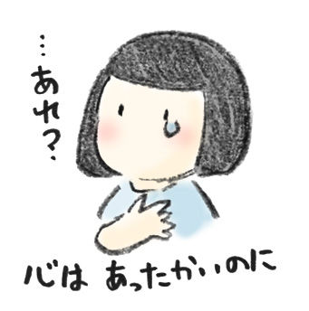 20190909_6