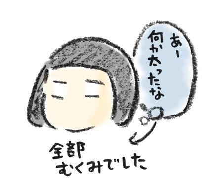 20200330_9