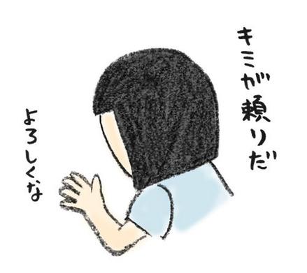 201806011_4