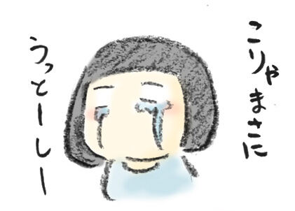 20191212_3