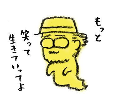 20180505_4