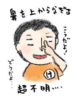 20171211_2