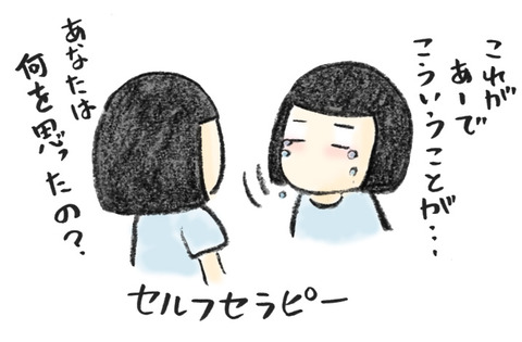 20190604_1_2